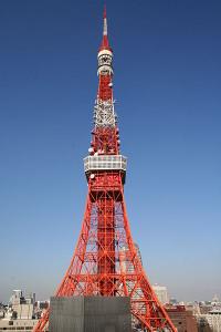 Photo de la tour de tokyo